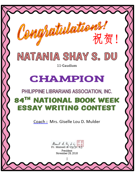 84th National Book Essay Writing Contest