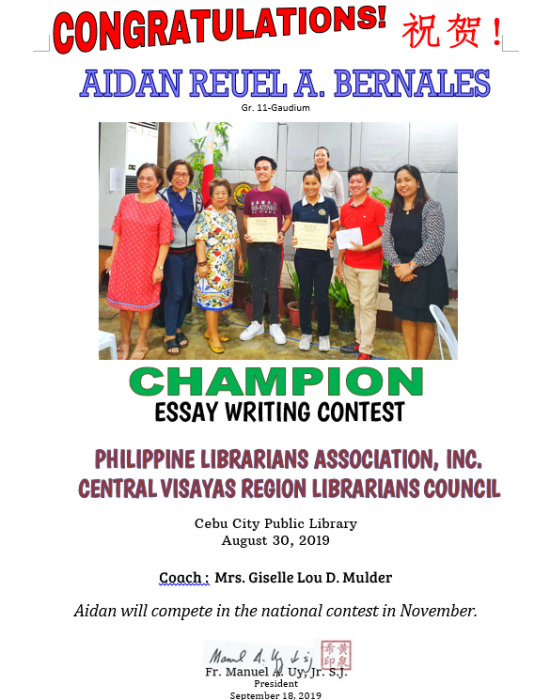 Essay Writing Contest 2019 - Philippine Librarians Association