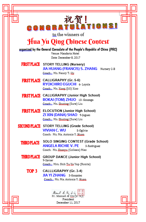 Hua Yu Qing Chinese Contest