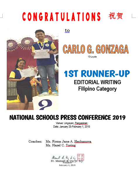 National  Schools Press Conference 2019