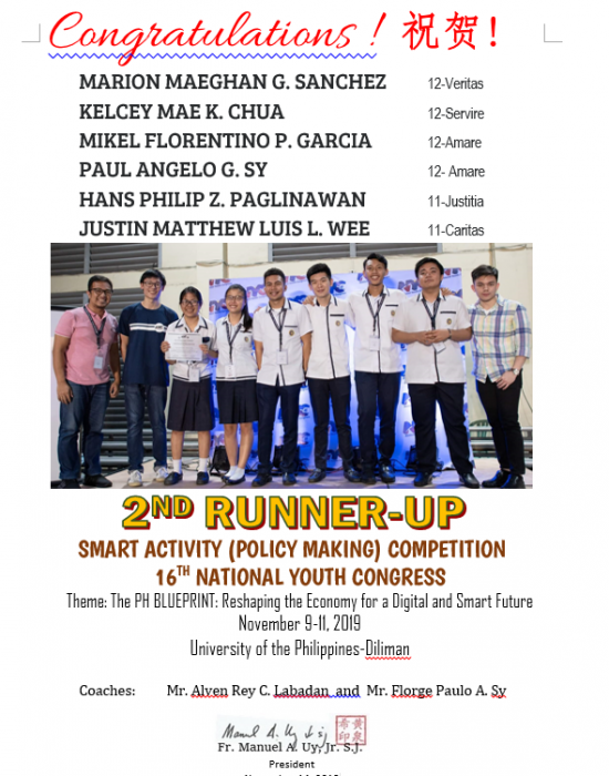Smart Activity Policy Making Competition 2019